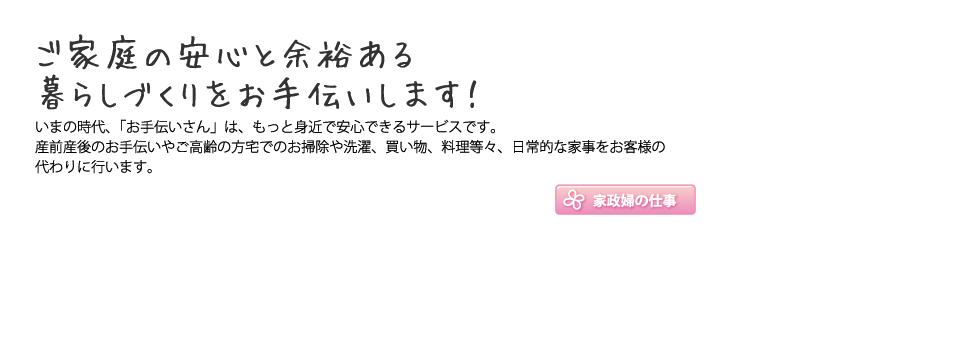 fukidashi1