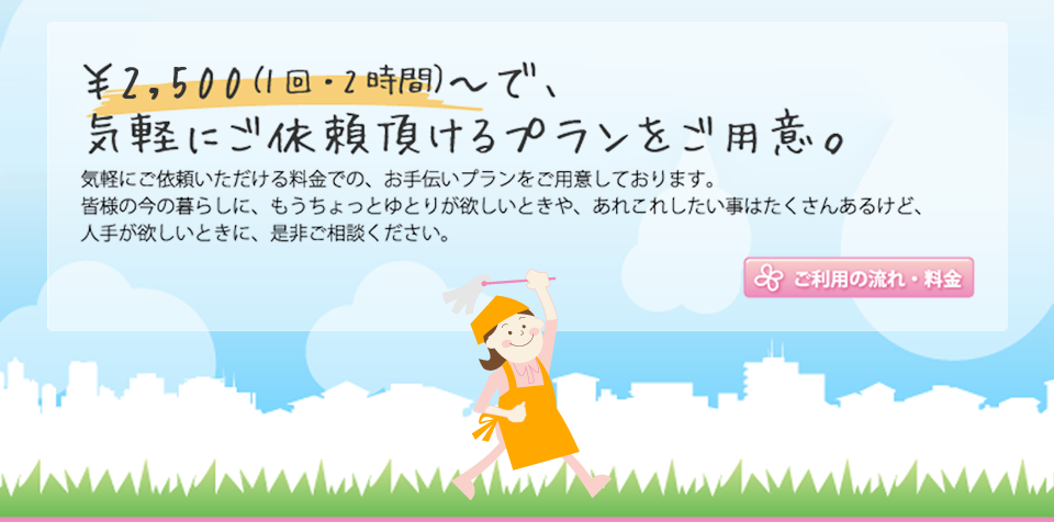 slide_m2